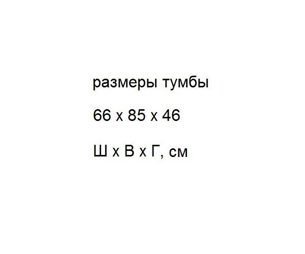 комплект АЛЛИГАТОР БАРСЕЛОНА 65