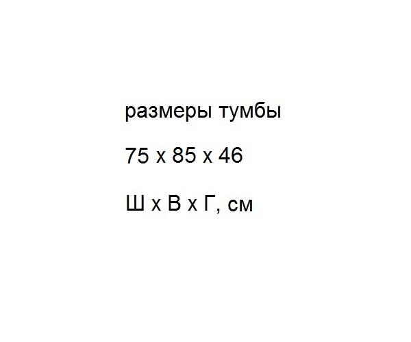 комплект АЛЛИГАТОР ВАЛЕНСИЯ 75