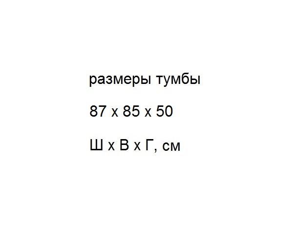 комплект АЛЛИГАТОР ВАЛЕНСИЯ 85