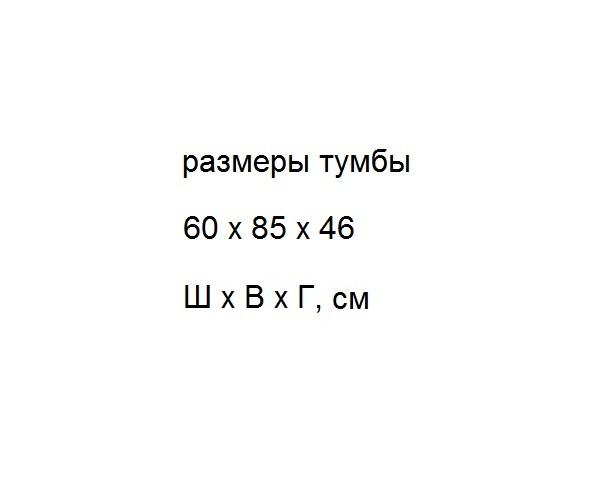 комплект АЛЛИГАТОР ГРАНТ 60