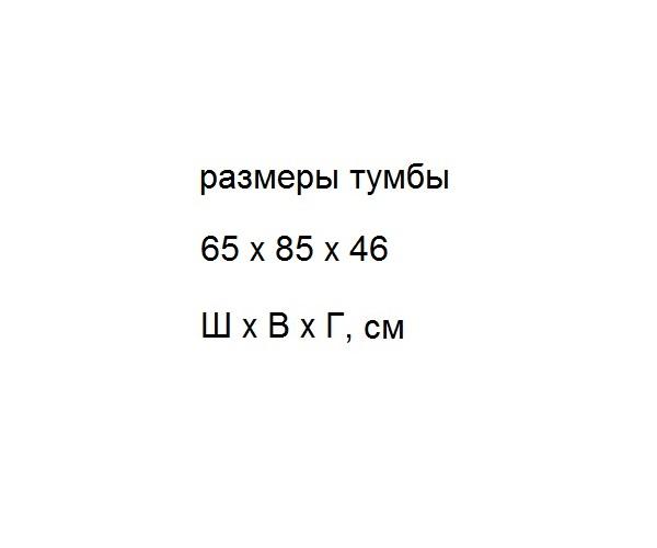 комплект АЛЛИГАТОР МАРКО 65