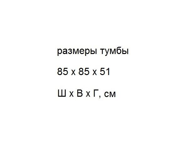 комплект АЛЛИГАТОР МАРКО 85
