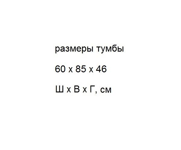 комплект АЛЛИГАТОР МАРКО 60