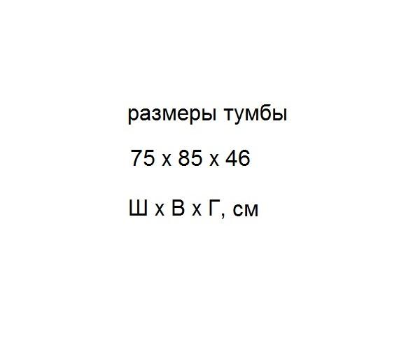 комплект АЛЛИГАТОР МИЛАНА 5 75