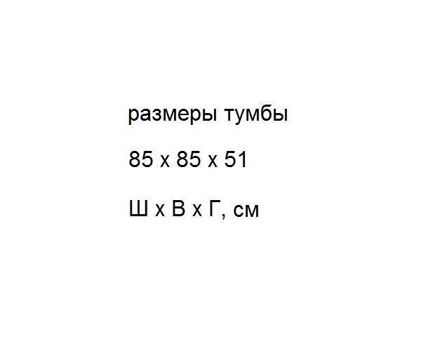 комплект АЛЛИГАТОР МИЛАНА 8 85