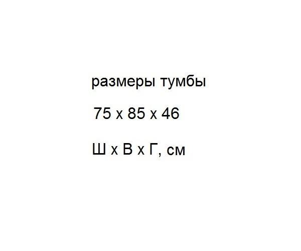 комплект АЛЛИГАТОР МИЛАНА 9 75