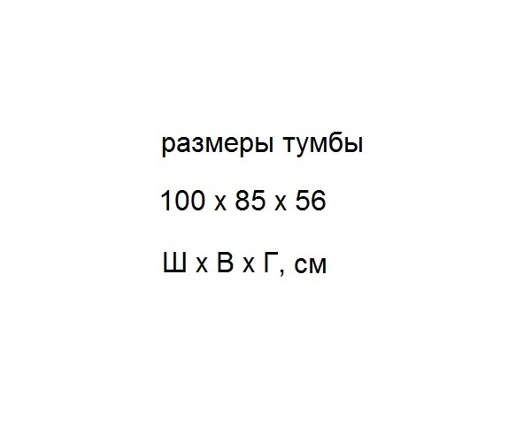 комплект АЛЛИГАТОР CAPAN 100A