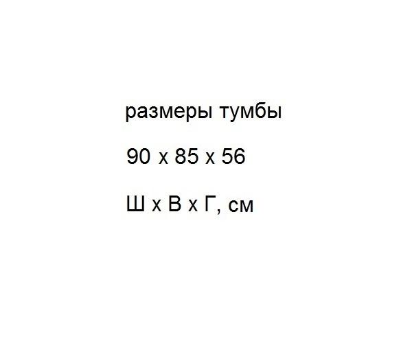 комплект АЛЛИГАТОР CAPAN 90F