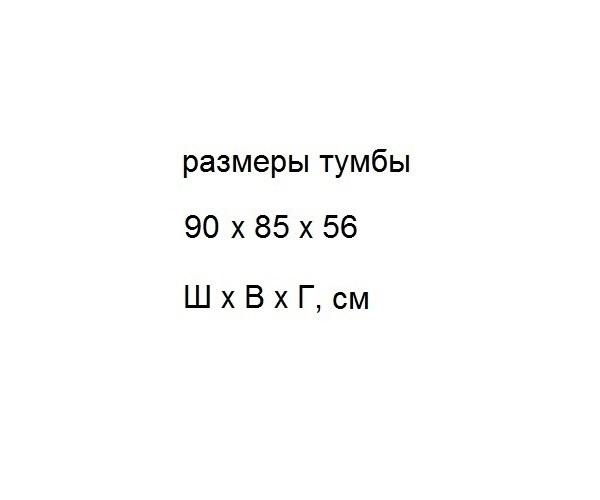 комплект АЛЛИГАТОР CAPAN 90N