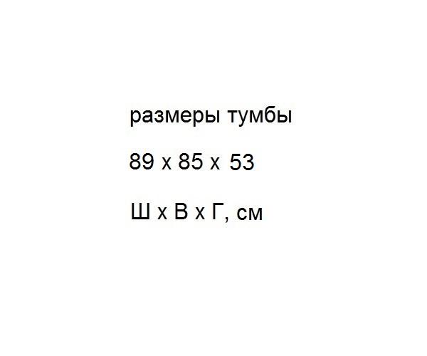 комплект АЛЛИГАТОР CLASSIC 90C