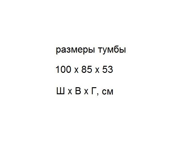 комплект АЛЛИГАТОР CLASSIC 100B