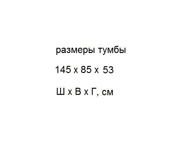 комплект АЛЛИГАТОР CLASSIC 140A