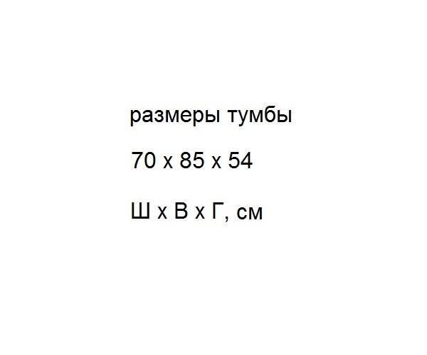комплект АЛЛИГАТОР POLO 70A