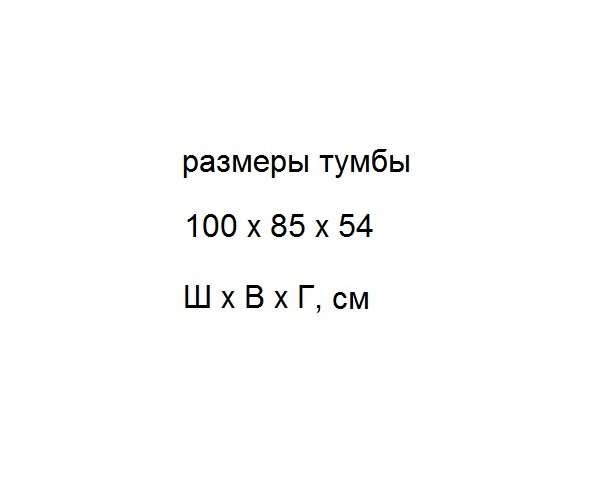 комплект АЛЛИГАТОР POLO 100A