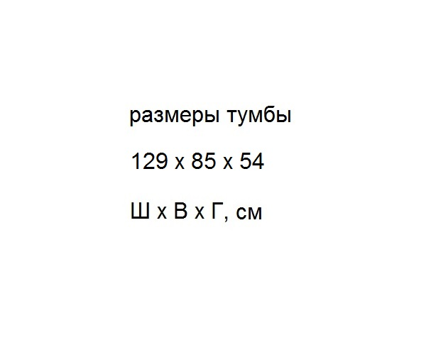 комплект АЛЛИГАТОР POLO 130A