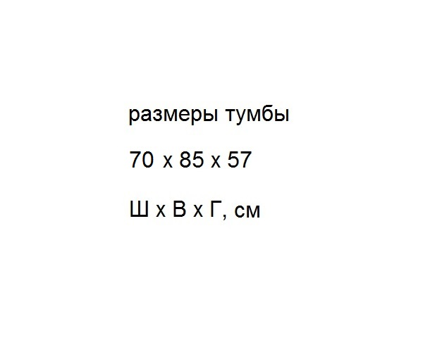 комплект АЛЛИГАТОР VAN 70M