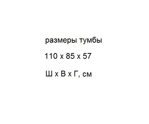 комплект АЛЛИГАТОР VAN 110C