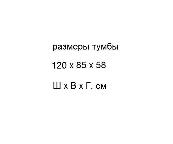 комплект АЛЛИГАТОР VITO 120E