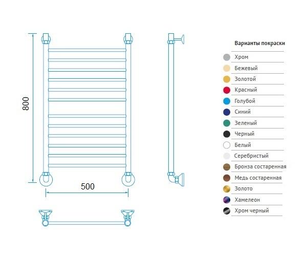 полотенцесушитель МАРГРОИД В10 500х800 премиум