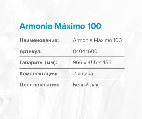 комплект ALVARO BANOS ARMONIA 100