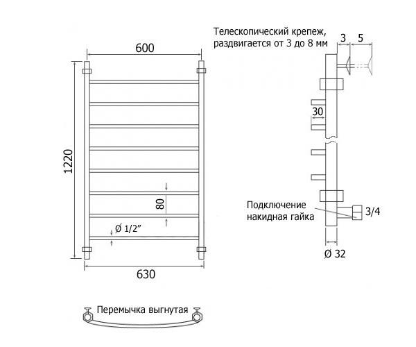 полотенцесушитель AQUANET ROMEO 600х1200