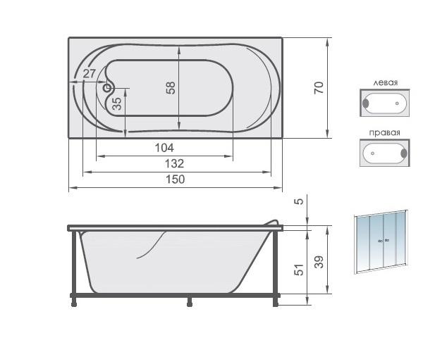 ванна акриловая AQUATIKA ЮНИОР 150х70
