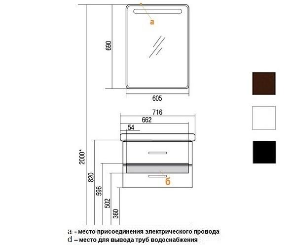 тумба с раковиной АКВАТОН АМЕРИНА 70