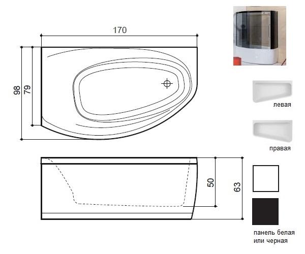 ванна акриловая BALTECO ECLIPSE 170х98