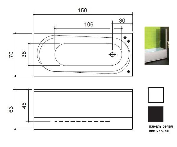 ванна акриловая BALTECO MODUL 150х70