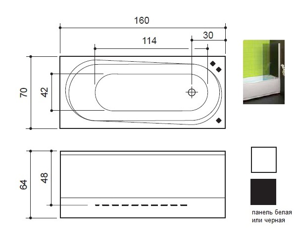 ванна акриловая BALTECO MODUL 160х70