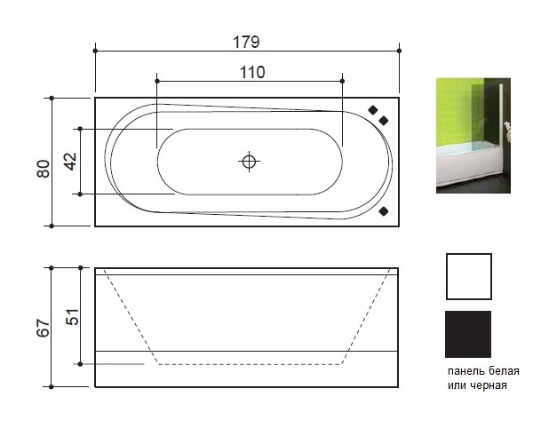 ванна акриловая BALTECO MODUL 179х80