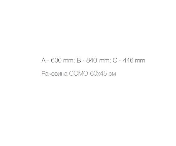 тумба с раковиной CERSANIT SMART 60