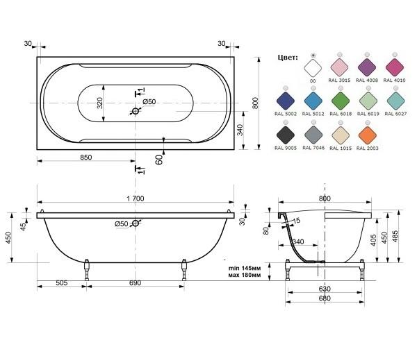 ванна из литьевого мрамора ЭСТЕТ АСТРА 170х80