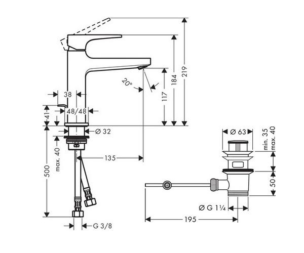 смеситель для раковины HANSGROHE METROPOL