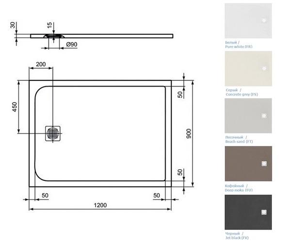 поддон из литьевого мрамора IDEAL STANDARD ULTRAFLAT 120х90