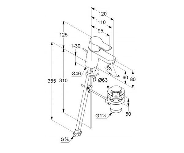 смеситель для раковины KLUDI PURE&EASY