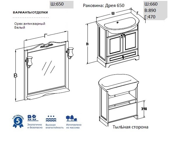 комплект OPADIRIS КЛИО 65