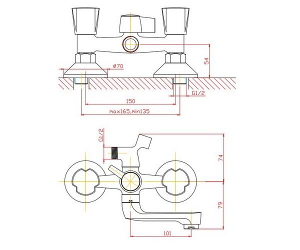 смеситель для ванны ORANGE CLASSIC S