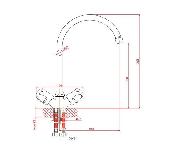 смеситель для кухни ORANGE CLASSIC S