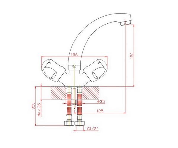 смеситель для раковины ORANGE CLASSIC S
