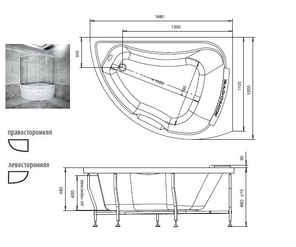 ванна акриловая RADOMIR АЛЬБЕНА 168х120