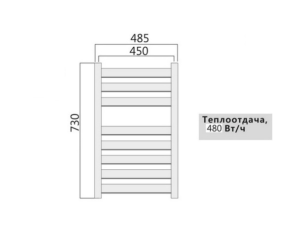 полотенцесушитель TERMINUS ТЕРМИНИ 450х730