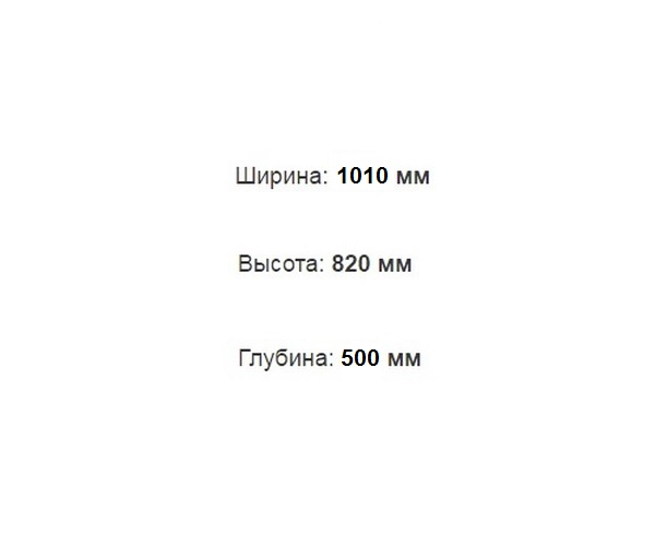 тумба с раковиной TRITON ДИАНА 100