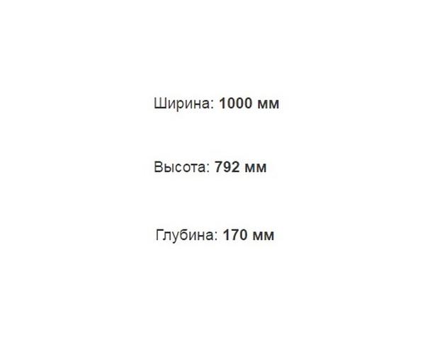 зеркало TRITON КРИСТИ 100