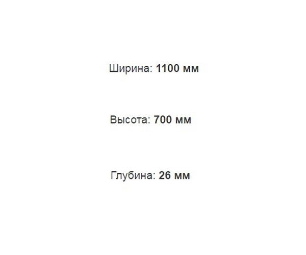 зеркало TRITON ЛИРА 110