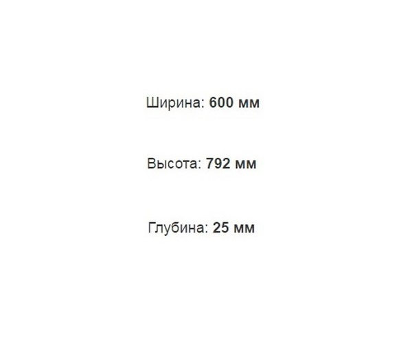зеркало TRITON НИКА 60