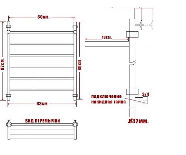 полотенцесушитель НИКА CLASSIC ЛПВП 600х800