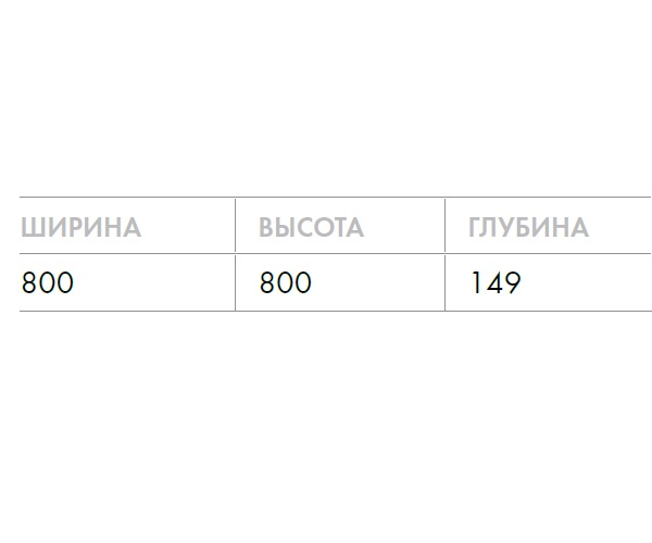 зеркало-шкаф DREJA POINT 80