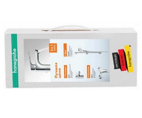 смеситель для ванны HANSGROHE LOGIS E - комплект