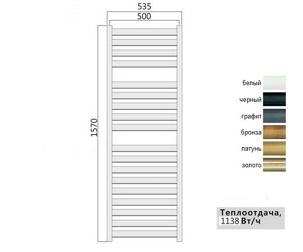 полотенцесушитель BENETTO ТЕРМИНИ 500х1570